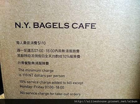 N.Y. BAGELS