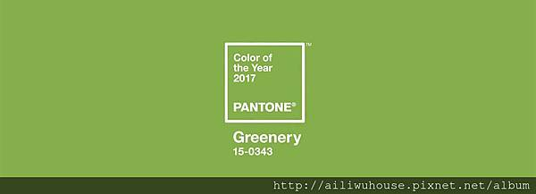 pantone-color-of-the-yeat-2017-designboom-1800.jpg