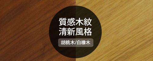 20170510_曲木餐椅03.jpg
