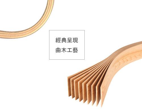 20170510_曲木餐椅02.jpg