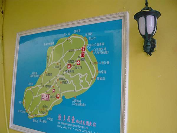 小琉球地圖-薇多莉亞鄉村民宿