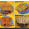 手工碳烤魷魚片-.jpg