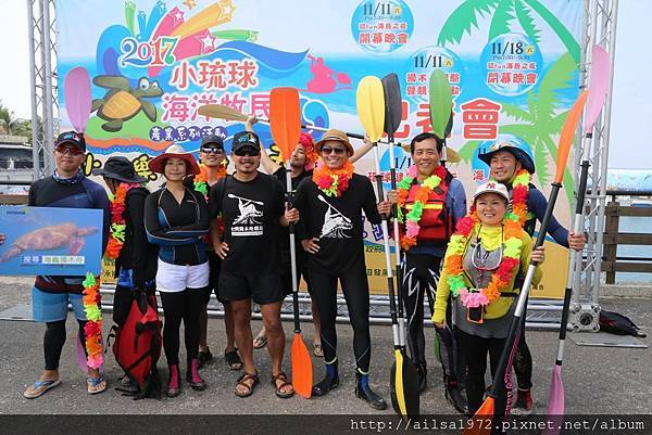 2017小琉球海洋牧民活動-7.jpg