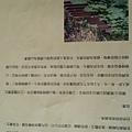 小琉球必玩景點 (151).jpg