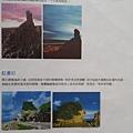 小琉球必玩景點 (158).jpg