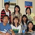IH classmate (4).JPG