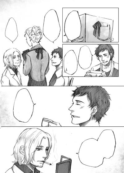 Perfect Day 內頁1