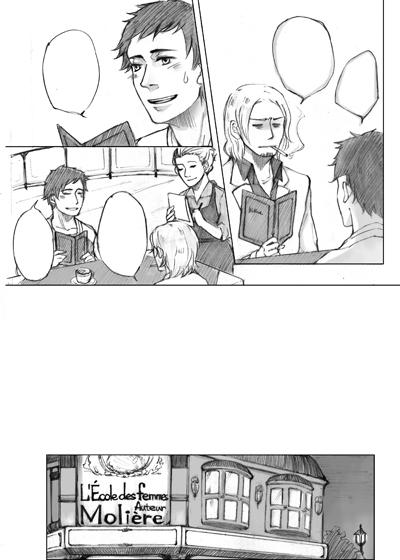 Perfect Day 內頁2