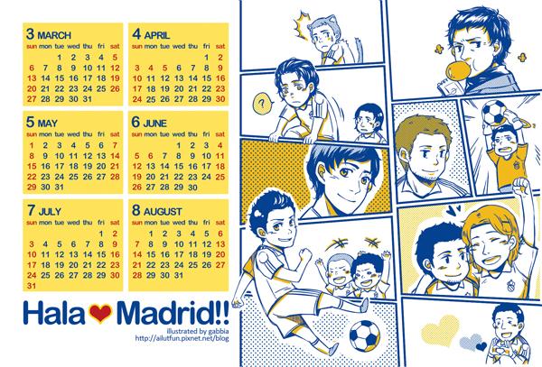 皇馬2011半年曆