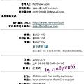 Clicksia(3).JPG
