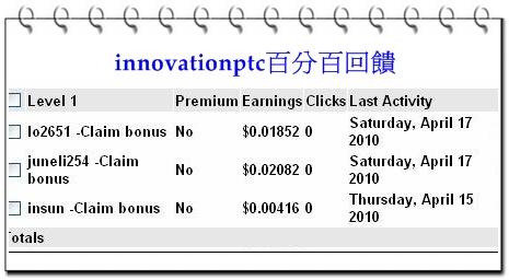 innovationptc最新回饋.JPG