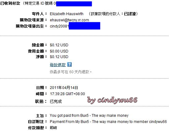 bux5~http://bux5.org/?ref=cindywu66