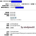 pay4myclicks~http://www.pay4myclicks.com/?ref=cindywu66