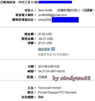 PocketChangePTC~http://www.pocketchangeptc.com/index.php?ref=cindywu66