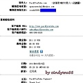 Paid2YouTube~http://www.paid2youtube.com/?r=cindywu66