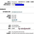 premiumclix~http://www.premiumclix.com/?ref=cindywu66