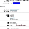 Donkeymails~http://www.donkeymails.com/pages/index.php?refid=cindywu66