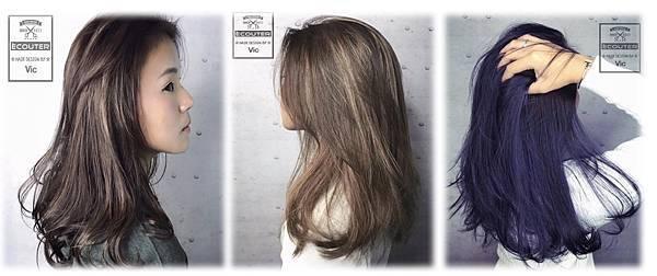 2017流行髮型之母親節快樂。東區厭世臉Vic