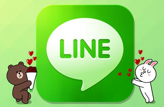 LinePassTool-Logo.jpg