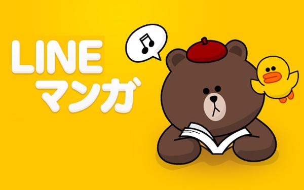 line-manga
