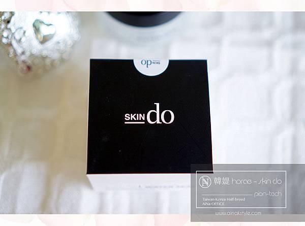 skindo_003.jpg