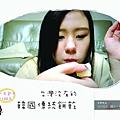 160216_한국전통과자1.jpg