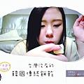 160216_한국전통과자2.jpg