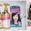 colorful hair 000.jpg