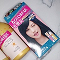 colorful hair 013.jpg