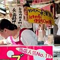 aina愛娜北海道美食特輯d1-6.jpg