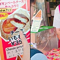 aina愛娜北海道美食特輯d1-9.jpg
