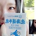 aina愛娜北海道美食特輯d2-4.jpg