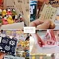 aina愛娜北海道美食特輯d2-6.jpg