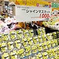 aina愛娜北海道美食特輯d2-8.jpg