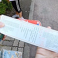 aina愛娜北海道美食特輯d2-22.jpg