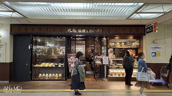 aina愛娜北海道美食特輯d2-27.jpg