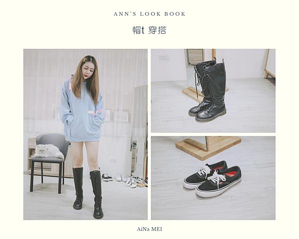 ANN'sLOOKBOOK202103_002