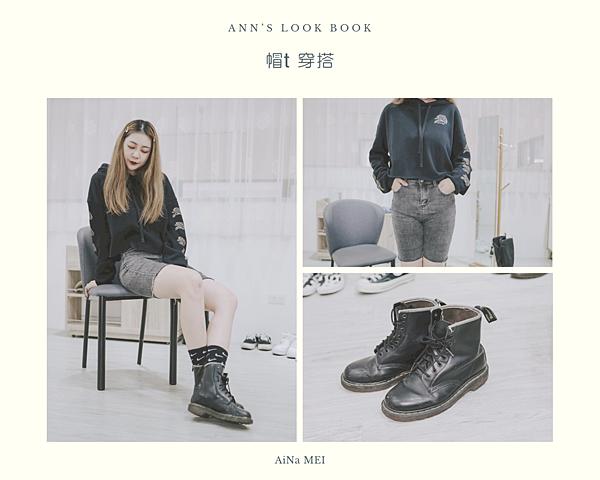 ANN%5CsLOOKBOOK202103_006