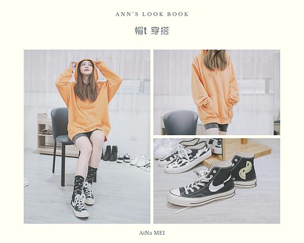 ANN'sLOOKBOOK202103_005