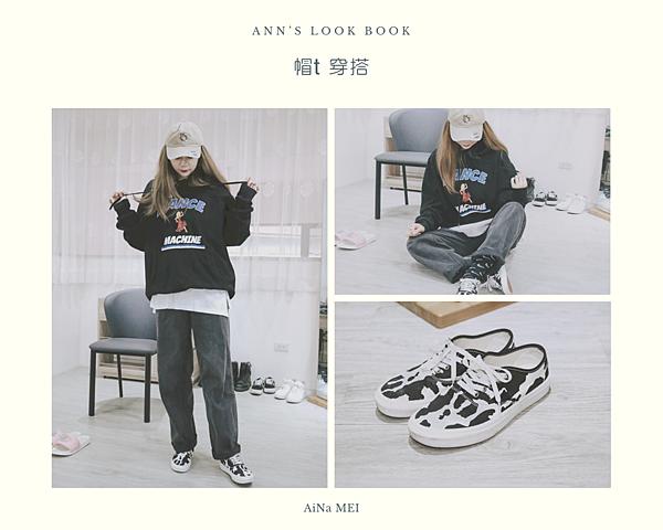 ANN%5CsLOOKBOOK202103_004