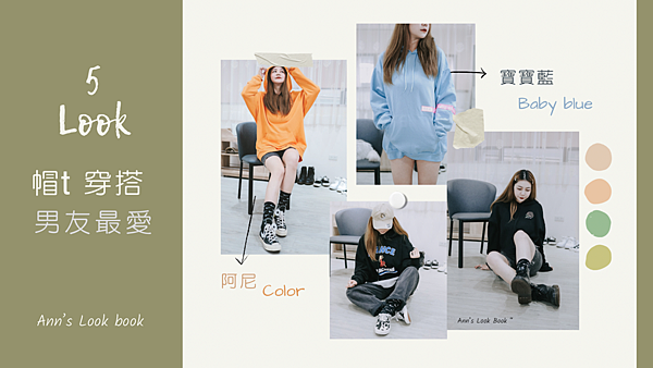 ANN%5CsLOOKBOOK202103_001