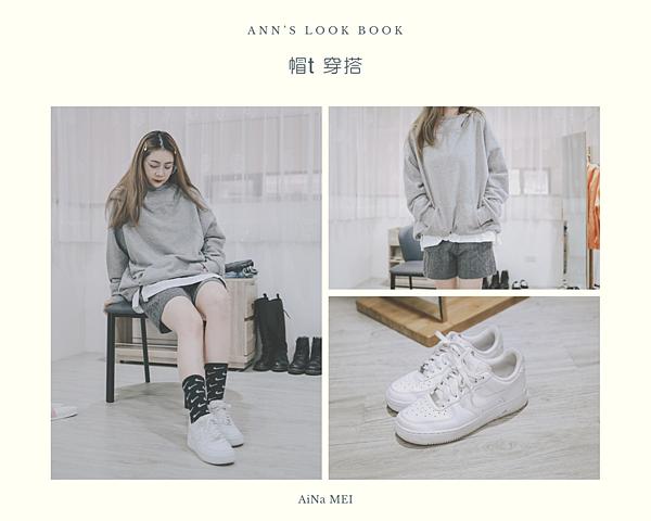 ANN%5CsLOOKBOOK202103_003