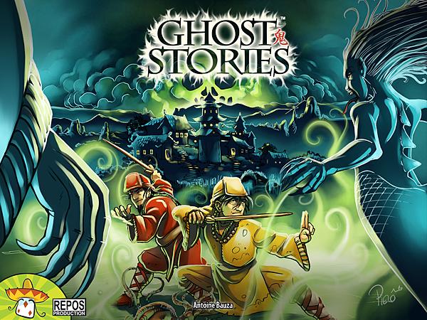 桌遊聊齋Ghost Stories 1