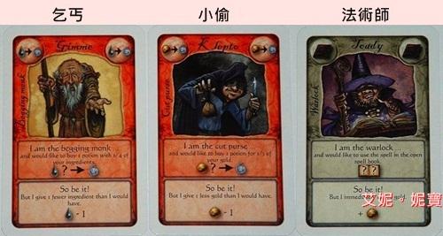 桌遊女巫釀Witch's Brew 9.jpg