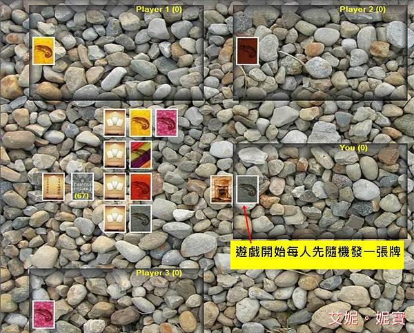 Board Game 桌遊 Coloretto變色龍4.jpg