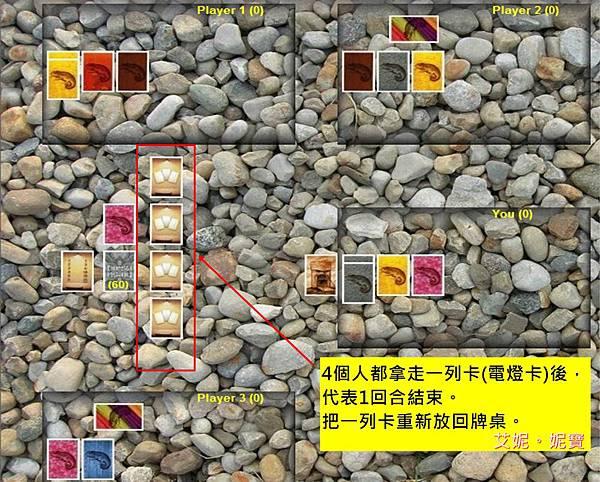 Board Game 桌遊 Coloretto變色龍6.jpg