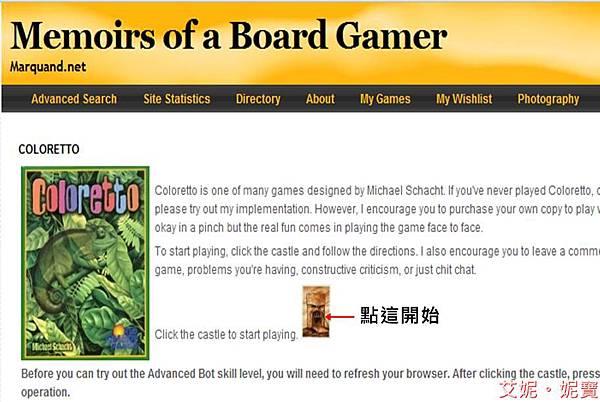 Board Game 桌遊 Coloretto變色龍10.jpg