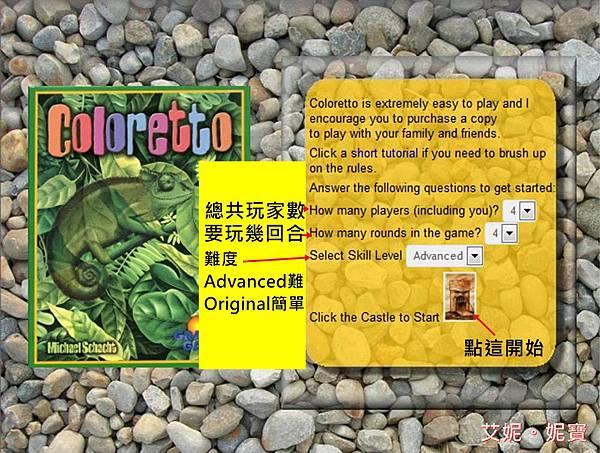 Board Game 桌遊 Coloretto變色龍11.jpg