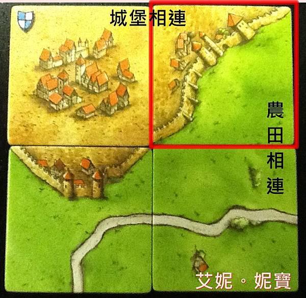 Board Game 桌遊 Carcassonne 卡卡頌 Basic7.JPG