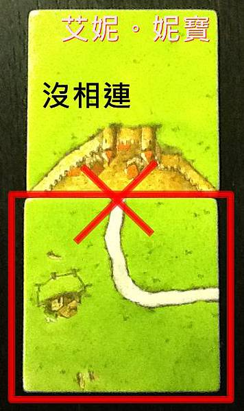 Board Game 桌遊 Carcassonne 卡卡頌 Basic8.JPG